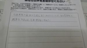 松尾ゆうじ