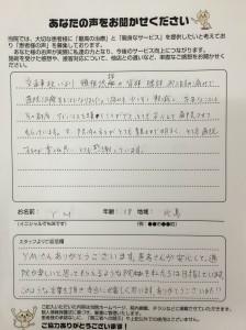 IMG_0196 (1)