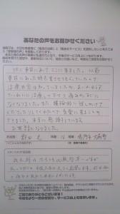 DSC_0552 (1)