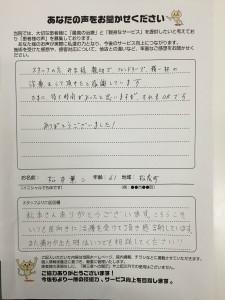 IMG_0683